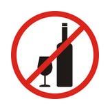 Не выпейте значок Отсутствие знака питья изолированного на белой предпосылке r Стоковое Изображение