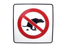 не выследите никакой знак poop Стоковое фото RF