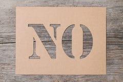 Не заверните никакое в бумагу Стоковое Изображение RF