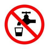Не используйте знак воды Яркое предупреждение, знак ограничения на белой предпосылке бесплатная иллюстрация