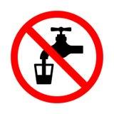 Не используйте знак воды Яркое предупреждение, знак ограничения на белой предпосылке иллюстрация штока