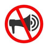 Не используйте мегафон иллюстрация вектора