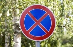 Не остановите! - Дорожный знак Стоковая Фотография RF