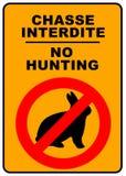 не охотиться никакой знак Стоковые Фотографии RF