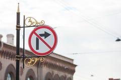 Не поворачивающ к праву версия года сбора винограда знака запрета Стоковые Фотографии RF