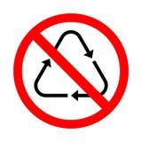 Не повторно используйте символ Яркое предупреждение, знак ограничения на белой предпосылке иллюстрация штока