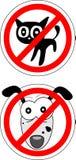 Не подпишите никаких котов и собаки Стоковая Фотография