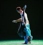 Не смогите позволить для того чтобы пойти вашего танца рук-кампуса Стоковая Фотография RF