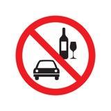Никакие питье и привод vector знак изолированный на белой предпосылке бесплатная иллюстрация