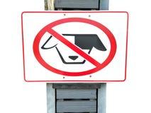 Никакие собаки не позволили знаку на старом стальном поляке изолированном на белой предпосылке стоковые фотографии rf