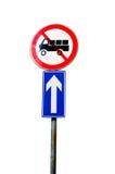 Никакой автомобиль и не идет прямой дорожный знак Стоковое фото RF
