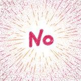 Никакой подпишите внутри текстурированные клочковатые лучи Стоковые Фото