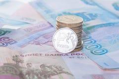 Новая монетка и банкноты русского рубля Стоковые Изображения RF