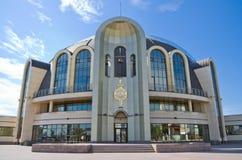 Новая Тула подготовляет музей Стоковая Фотография RF