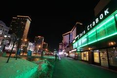 Новая улица Arbat в Москве к ноча Стоковые Изображения RF