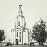 Новая церковь на портовом районе Днепропетровске Стоковая Фотография