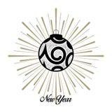 Новый Год иллюстрации Стоковое Изображение