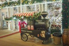 Новый Год и ярмарки и украшения рождества в улицах Москвы Стоковое Изображение