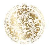 Новый Год карточки счастливое Стоковое Изображение