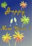 Новый Год карточки счастливое бесплатная иллюстрация