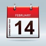Новый Год китайца календара Стоковая Фотография
