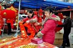 Новый Год китайца торжеств Стоковое Изображение