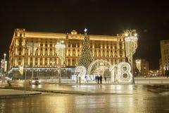 Новый Год Москва Lubyanka Стоковые Фотографии RF
