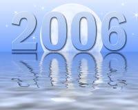 новый год отражений иллюстрация штока