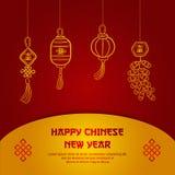 Новый Год поздравительной открытки китайские, плакат или дизайн знамени, китайский шрифт средние приносящие деьги иллюстрация вектора
