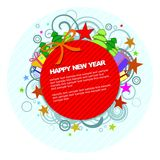 Новый Год предпосылки иллюстрация вектора