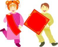 Новый Год приветствиям девушки мальчика китайское Стоковое Изображение RF