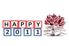 Новый Год торжества Стоковое фото RF