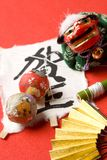 Новый Год японца изображения Стоковая Фотография