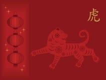Новый Год 2010 китайцев карточки бесплатная иллюстрация