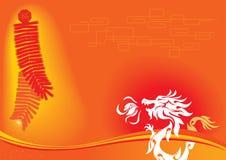 Новый Год 2012 дракона дня предпосылки Стоковое Изображение RF