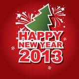 Новый Год 2013 знамени вектора иллюстрация штока