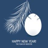 Новый Год карточки петуха с яичком и пер Стоковые Фото