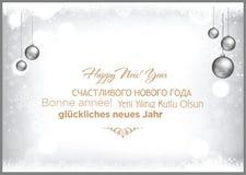Новый Год карточки счастливое Стоковые Фотографии RF
