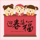 Новый Год китайца карточки бесплатная иллюстрация