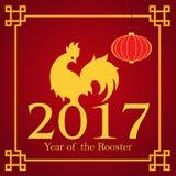 Новый Год китайца карточки Стоковая Фотография RF