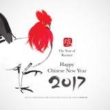 Новый Год китайца предпосылки Стоковые Фотографии RF