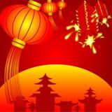 Новый Год китайца  Стоковое Фото