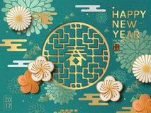 Новый Год 2017 китайцев иллюстрация штока