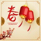 Новый Год конструкции китайца иллюстрация вектора