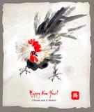 Новый Год приветствию карточки Китайский год петуха Стоковые Изображения RF