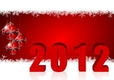 Новый Год приветствию карточки Стоковое Изображение