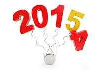Новый Год 2015 Стоковые Фотографии RF