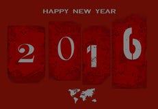 Новый Год бесплатная иллюстрация