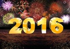 Новый Год 2016 Стоковое Изображение