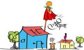 Новый Год Gudhi Padwa маратхи Стоковая Фотография